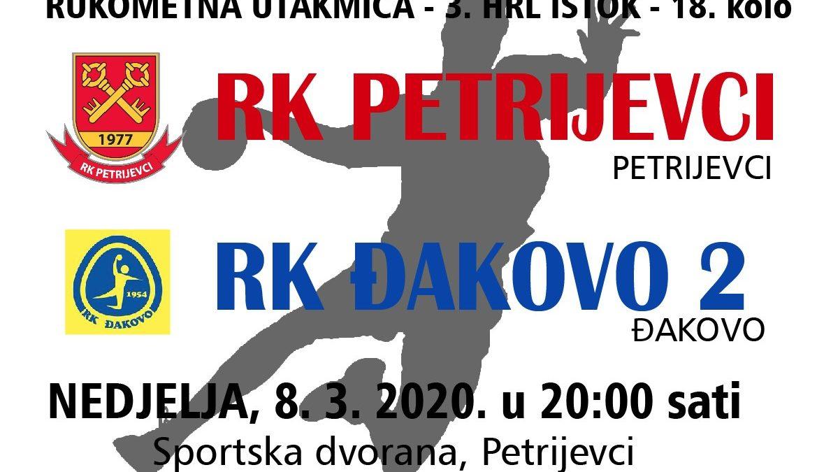 Petrijevci – Đakovo 2 (Nedjelja, 8. 3. 2020. u 20 sati)
