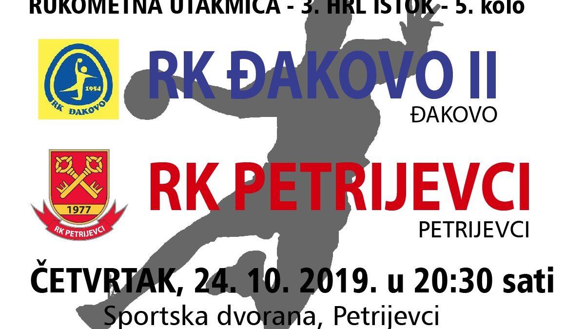 Đakovo – Petrijevci (Četvrtak, 24. 10. 2019. u 20:30 sati)