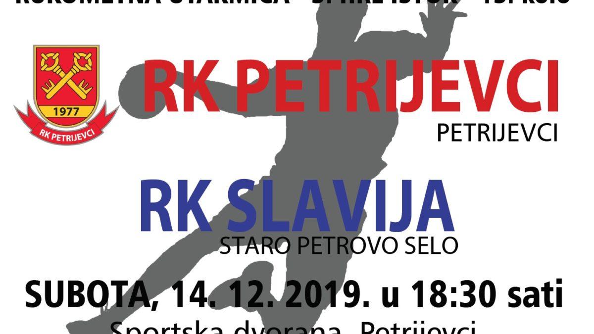 Petrijevci – Slavija (Subota, 14. 12. 2019. u 18:30 sati)